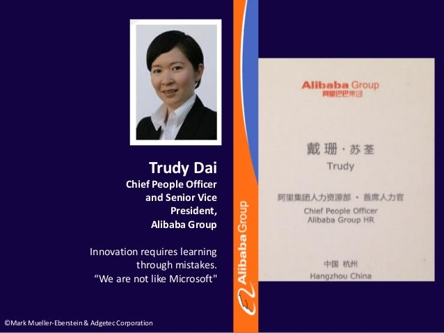 ©Mark Mueller-Eberstein & Adgetec Corporation Trudy Dai Chief People Officer and Senior Vice President, Alibaba Group Inno...