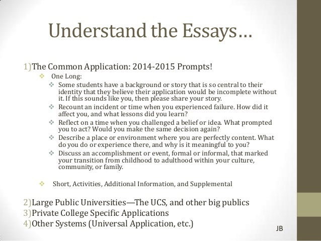 Sample college application essay prompts