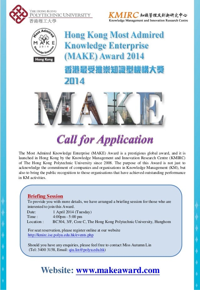 The Most Admired Knowledge Enterprise (MAKE) Award is a prestigious global award, and it is launched in Hong Kong by the K...