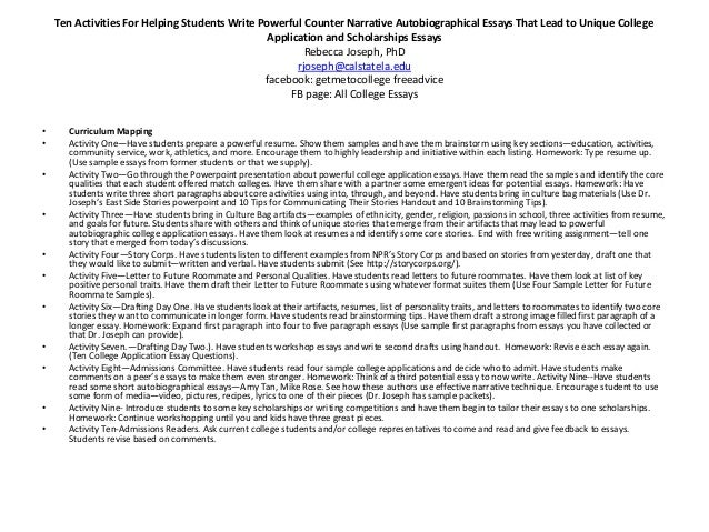 college essay scholarships 2014
