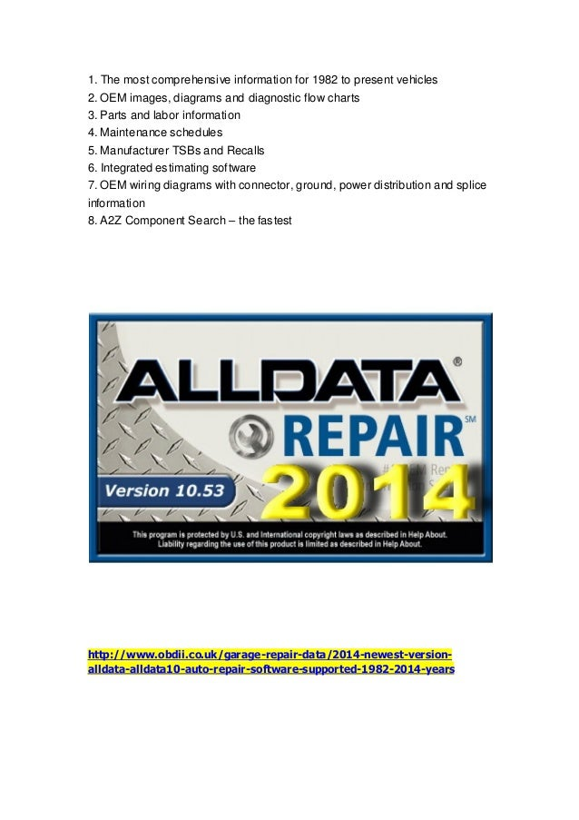 2014 newest version of alldata 10 53 alldata10 53 auto repair softwar Alldata Wiring Diagrams Alldata Wiring Diagrams #62 alldata wiring diagrams