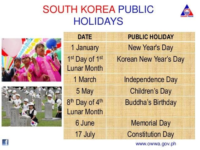 Country Cozy - South Korea