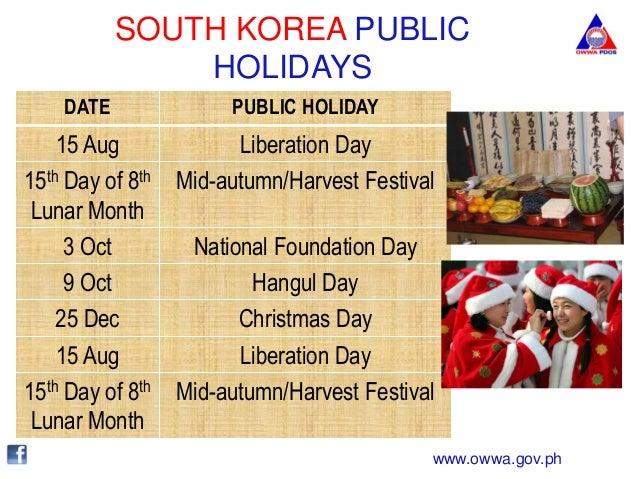 Korean dating holidays