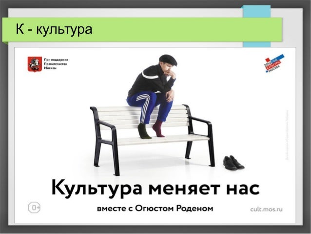 2015 02-07 01 Игорь Родионов. DevOps Slide 2