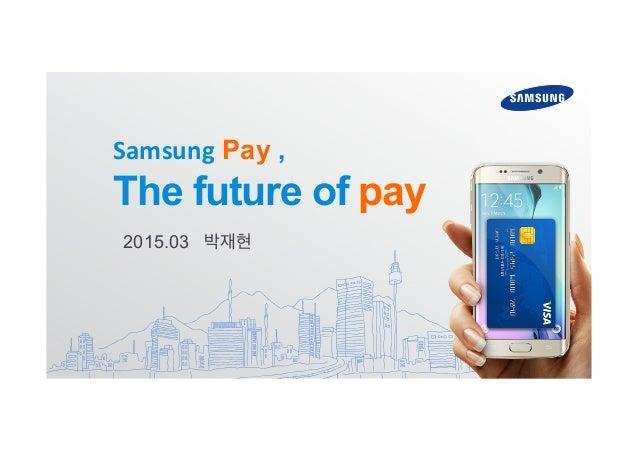 2015.03 박재현 Samsung Pay , The future of pay