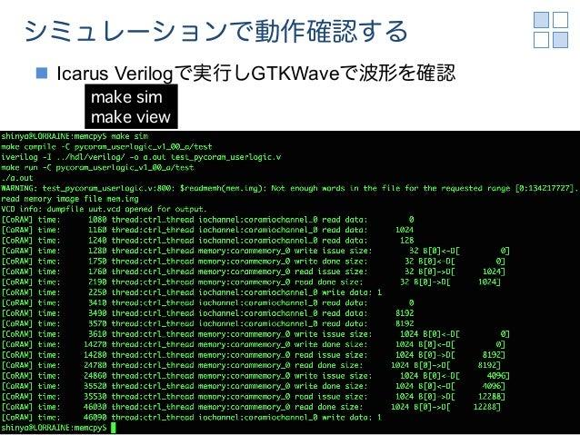 シミュレーションで動作確認する n Icarus Verilogで実行しGTKWaveで波形を確認 2015-03-19 Shinya T-Y, NAIST 14 make sim� make view�