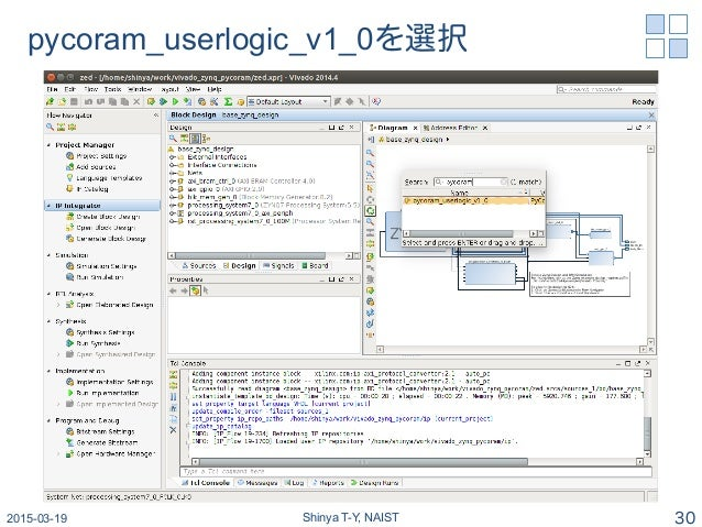 pycoram_userlogic_v1_0を選択 2015-03-19 Shinya T-Y, NAIST 30