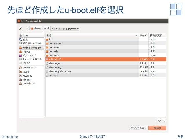 先ほど作成したu-boot.elfを選択 2015-03-19 Shinya T-Y, NAIST 56