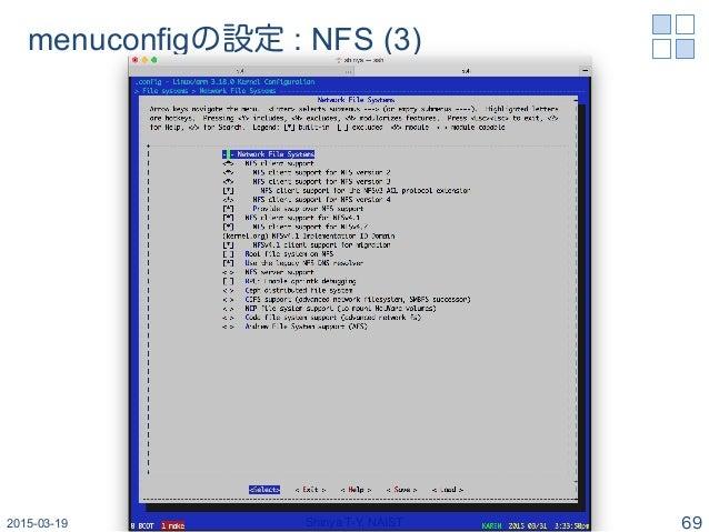 menuconfigの設定 : NFS (3) 2015-03-19 Shinya T-Y, NAIST 69