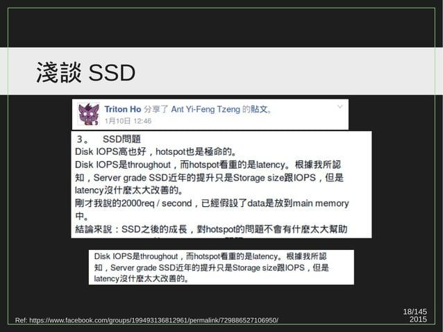 18/147 2015 淺談 SSD Ref: https://www.facebook.com/groups/199493136812961/permalink/729886527106950/