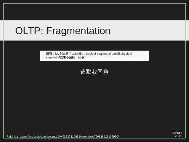 36/147 2015 OLTP: Fragmentation Ref: https://www.facebook.com/groups/199493136812961/permalink/729886527106950/ 這點我同意