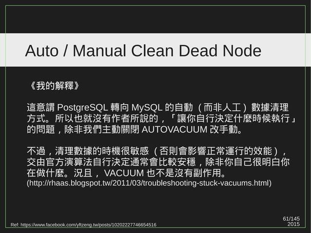61/147 2015 Auto / Manual Clean Dead Node Ref: https://www.facebook.com/yftzeng.tw/posts/10202227746654516 《我的解釋》 這意謂 Post...