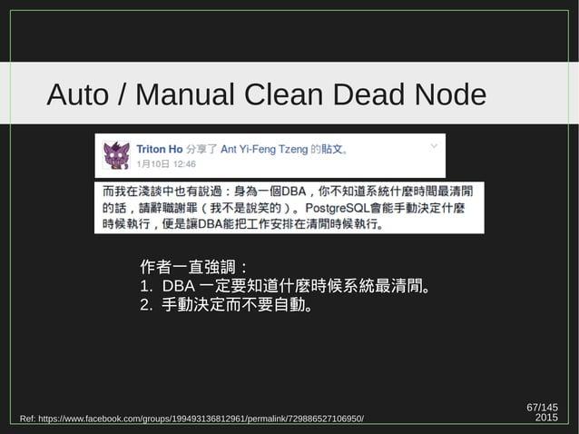 67/147 2015 Auto / Manual Clean Dead Node Ref: https://www.facebook.com/groups/199493136812961/permalink/729886527106950/ ...