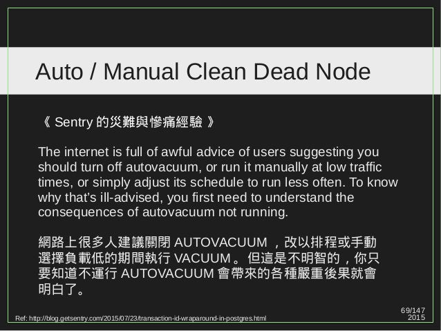 69/147 2015 Auto / Manual Clean Dead Node 《 Sentry 的災難與慘痛經驗 》 The internet is full of awful advice of users suggesting you...