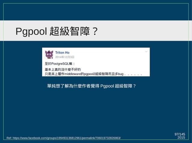 97/147 2015 MSSQL 是垃圾? Ref: https://www.facebook.com/groups/199493136812961/permalink/731201573642112/?comment_id=73138508...