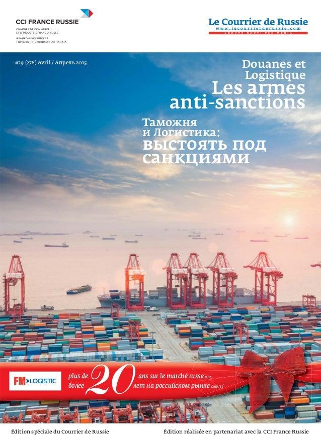#29 (278) Avril / Апрель 2015 Douanes et Logistique Les armes anti-sanctions Таможня и Логистика: выстоять под санкциями É...
