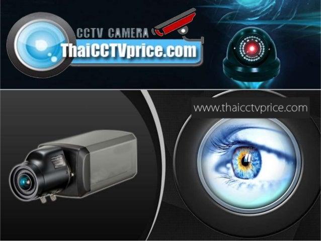  กล้องวงจรปิดราคาถูก Our Service  IP Camera  สัญญาณกันขโมย  avtech  innekt  panasonic cctv  ราคากล้องวงจรปิด  ถังด...