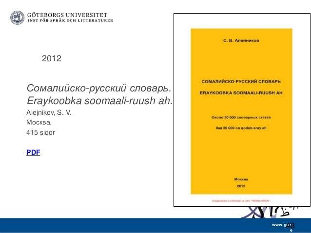 cima f3 study text pdf 2015