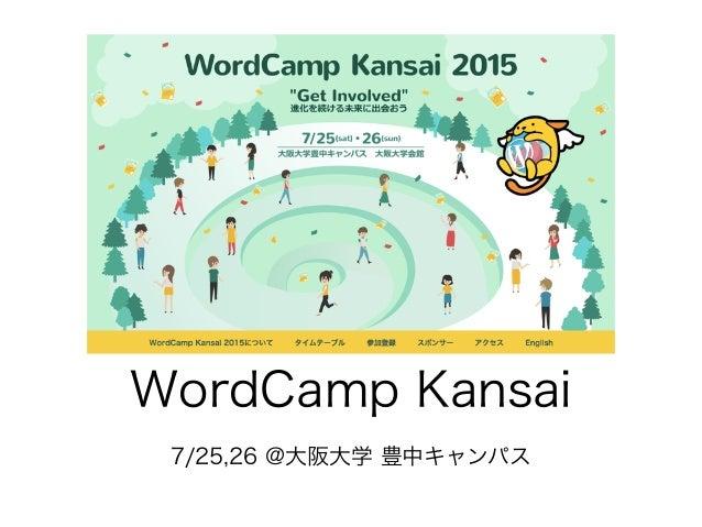 エンジニア採用ヤバイ! PHPカンファレンス関西 懇親会LT Slide 3
