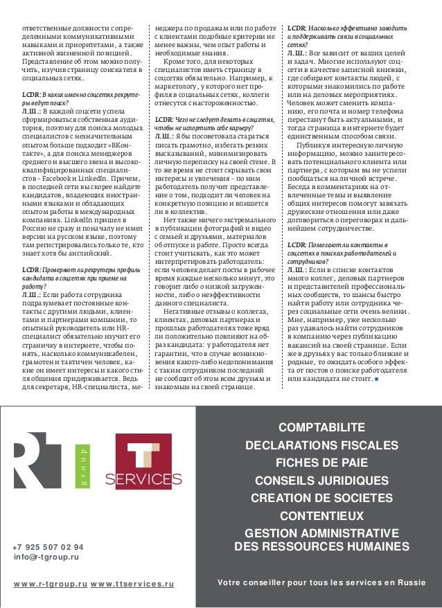 Supplément Rh Et Carrière 2015
