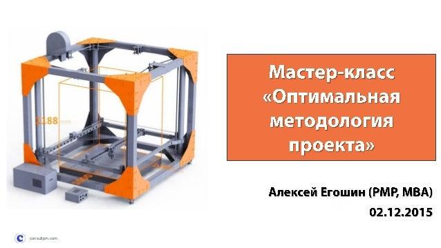consultpm.com
