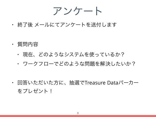 Workflow Hacks #1 - dots. Tokyo Slide 3