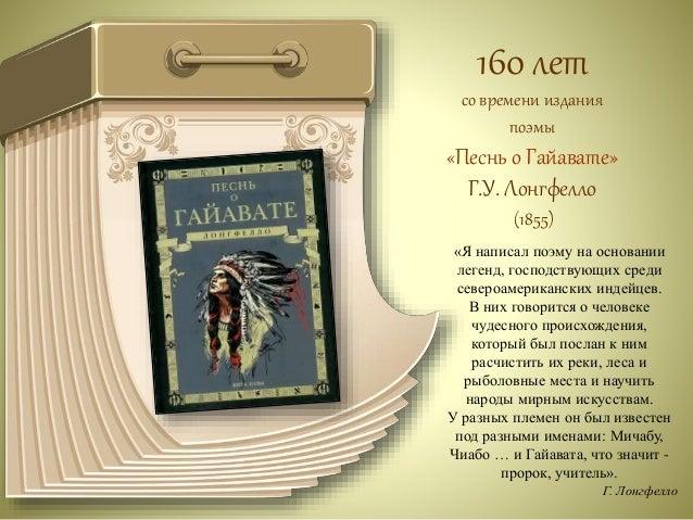 """155 лет  со времени публикации  романа  «Накануне»  И.С. Тургенева  (1860)  «Повесть """"Накануне""""  названа мною так ввиду вр..."""