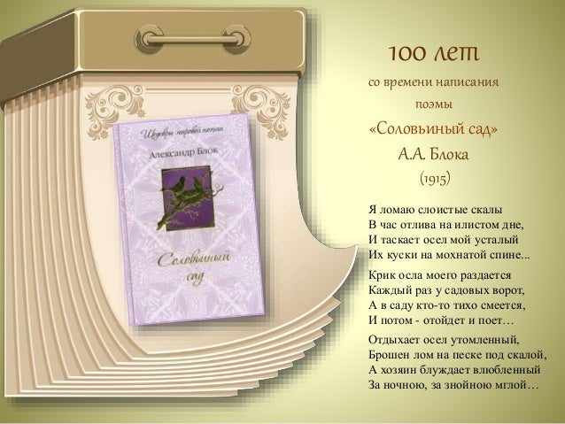 100 лет  со времени публикации  романа  «Возвращение Тарзана»  Э.Р. Берроуза  (1915)  После периода терзаний и жизни  сред...