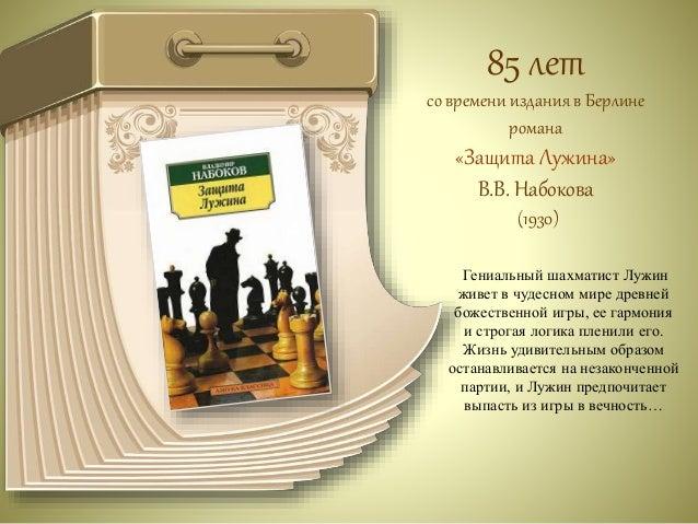 85 лет  со времени написания  повести  «Котлован»  А.П. Платонова  (1930)  В повести поднимается  одна из важнейших пробле...