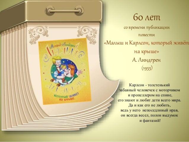 55 лет  со времени публикации  поэмы  «За далью - даль»  А.Т. Твардовского  (1960)  Путевые зарисовки,  впечатления и разд...