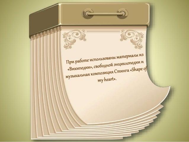 Книги-юбиляры 2015 года