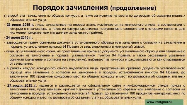Дмитриев Павел. Еще