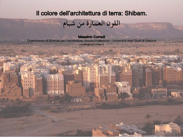 il colore dell architettura di terra shibam