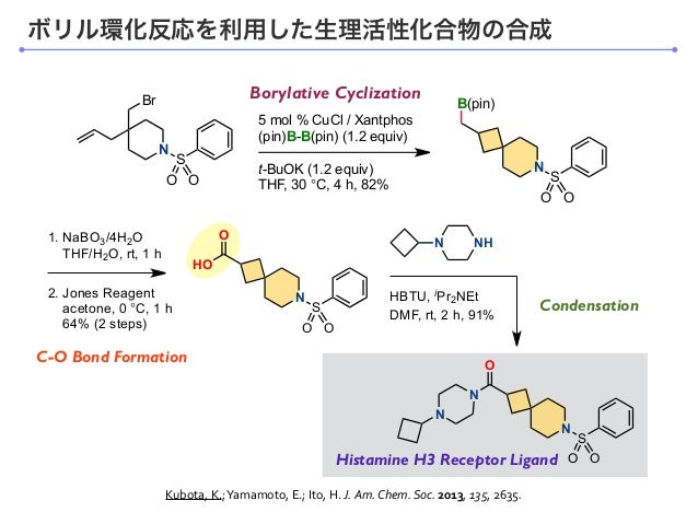 1. NaBO3/4H2O THF/H2O, rt, 1 h 2. Jones Reagent acetone, 0 °C, 1 h 64% (2 steps) C-O Bond Formation Condensation Histamine...