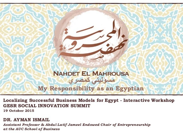 My Responsibility as an Egyptian كمصري مسؤليتي Localizing Successful Business Models for Egypt - Interactive Workshop ...