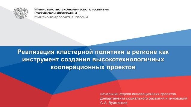 online prospects of regional economic cooperation