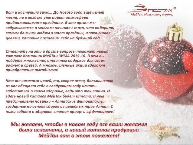 Картинки про зиму каталог продукции