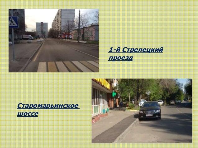 Оптимизировать сайт 4-й Стрелецкий проезд вывод в топ google Площадь Журавлёва
