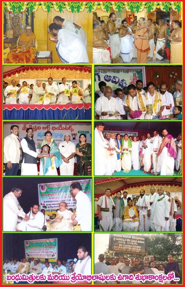 2015 2016 manmatha samvatsara kaalanirnaya panchangam  l s siddhanthy Slide 3