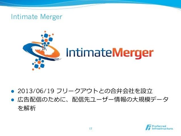 Intimate Merger ! 2013/06/19 !