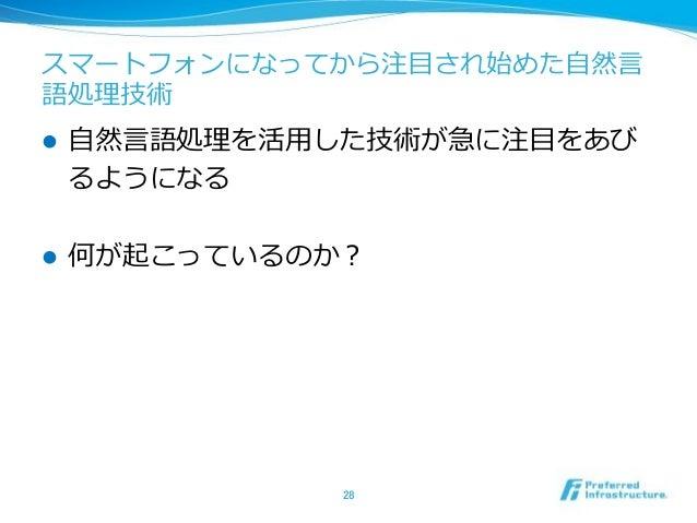 : Siri https://www.apple.com/jp/ios/siri/ http://v-assist.yahoo.co.jp/ https://www.nttdocomo.co.jp/service/information/sha...