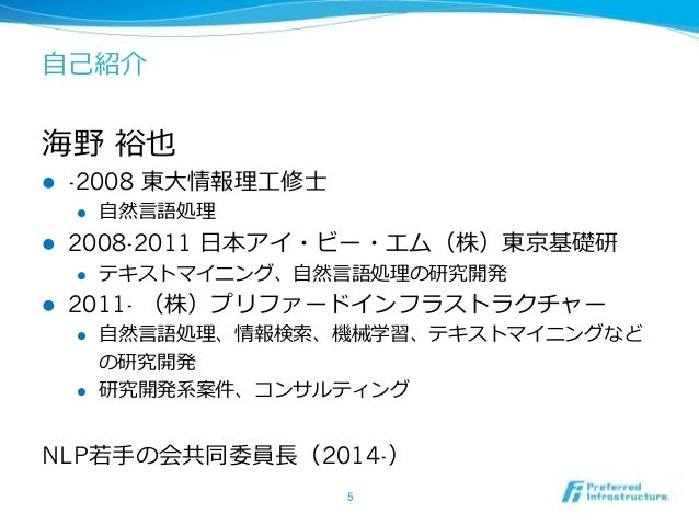 ! -2008 ! ! 2008-2011 ! ! 2011- ! ! NLP 2014-