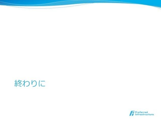 2008-2011 ! ! : 40 ! : R&D ! : B2B ! : 2011- ! PFI ! : 40 ! : R&D ! : B2B ! :
