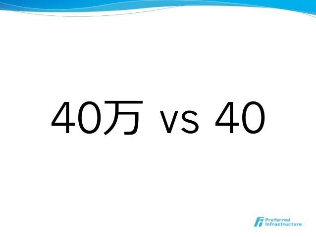 ! 90 !
