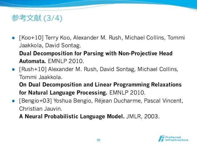 大規模データ時代に求められる自然言語処理 -言語情報から世界を捉える-
