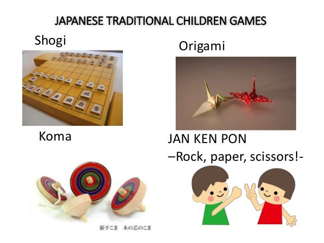 Children's Day 2017 (Japan) - Google