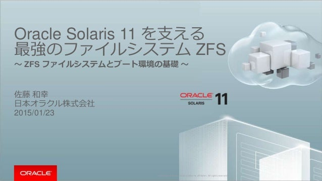 Copyright © 2014 Oracle and/or its affiliates. All rights reserved. | Oracle Solaris 11 を支える 最強のファイルシステム ZFS ~ ZFS ファイルシステ...