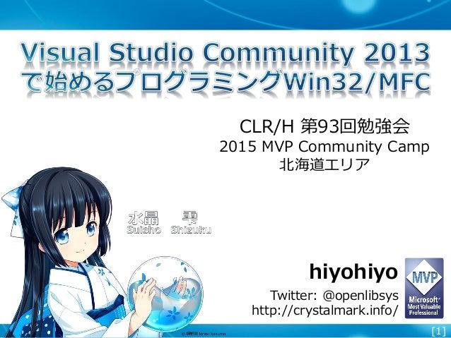 [1] hiyohiyo Twitter: @openlibsys http://crystalmark.info/ CLR/H 第93回勉強会 2015 MVP Community Camp 北海道エリア