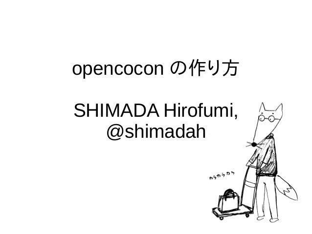 opencocon の作り方 SHIMADA Hirofumi, @shimadah