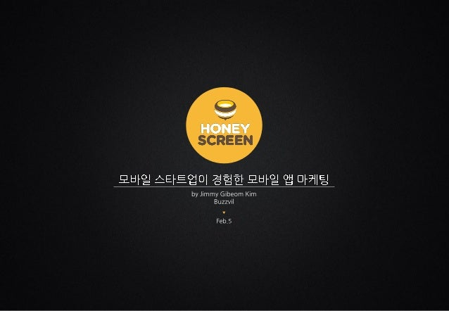 To optimize the first screen of mobile to better connect users with the world 2012.04_법읶설립 2013.01_애드아워스앱런칭(안드로이드/iOS), iO...